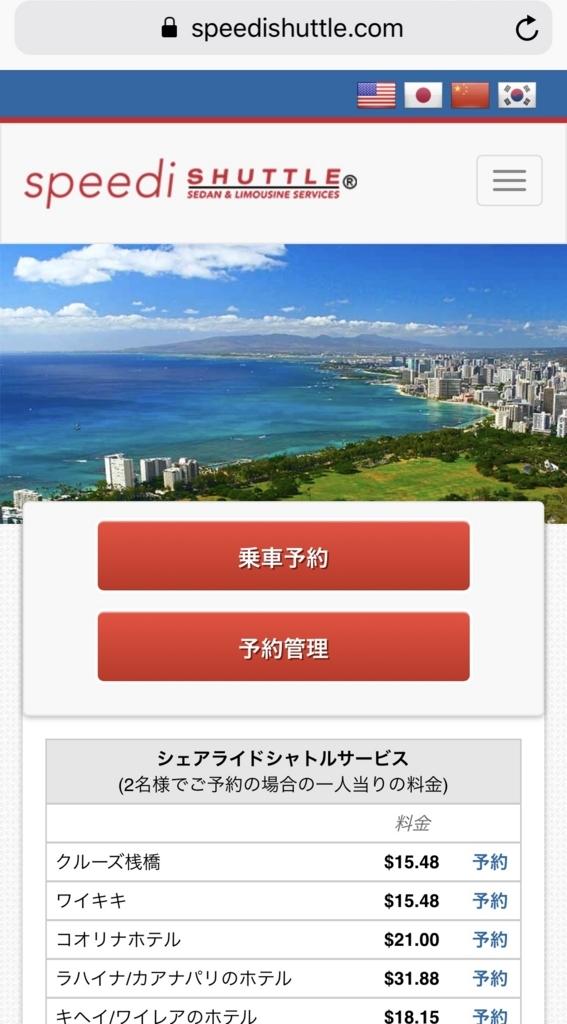 f:id:NoriHiro:20180506104007j:plain