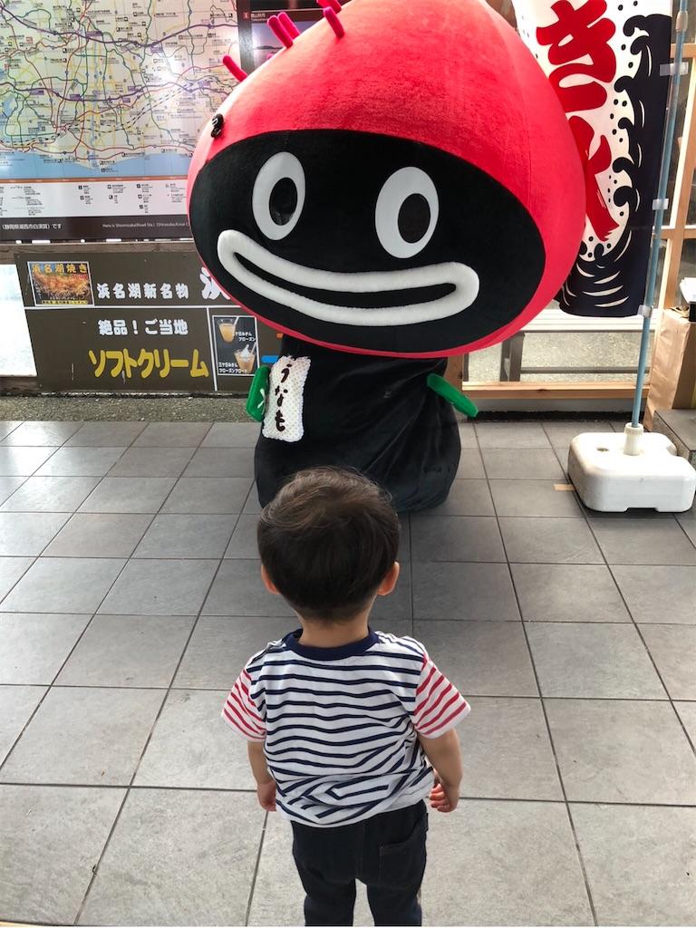 f:id:Norihiko1:20200204120634j:image
