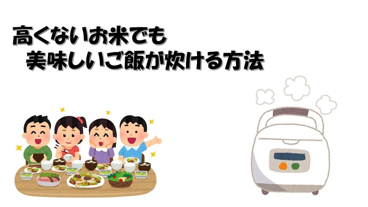 f:id:Norihiko1:20200822222525j:plain