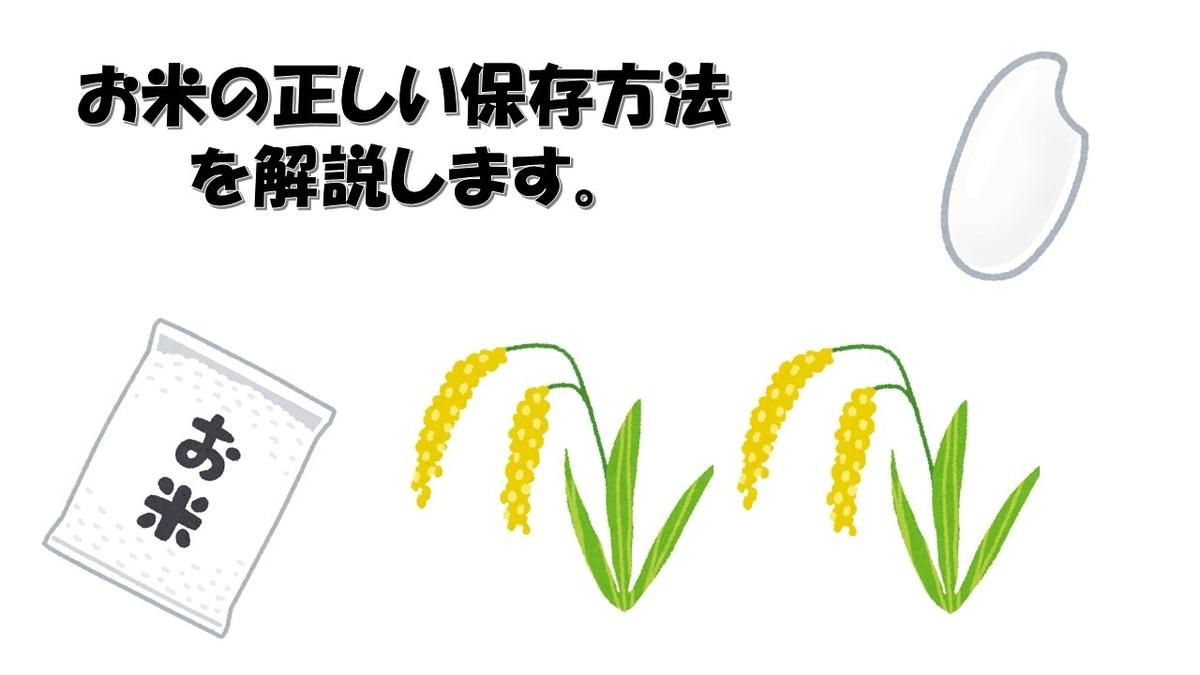 f:id:Norihiko1:20200823132636j:plain