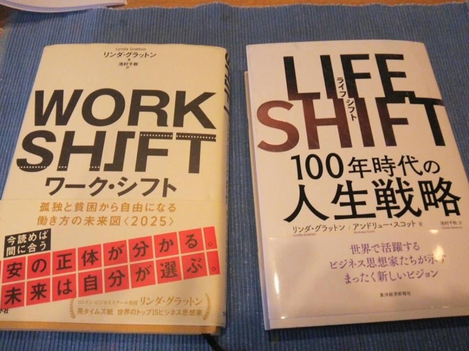 f:id:NorikoNishimoto:20161028133755j:plain