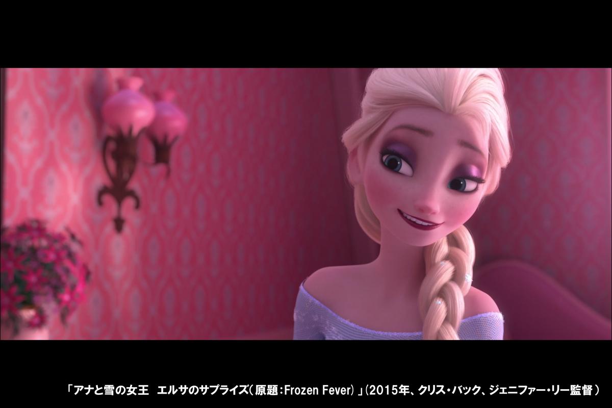 f:id:Norisaka:20200419133738j:plain