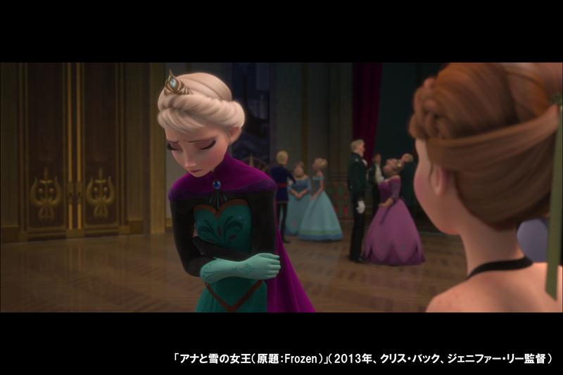 f:id:Norisaka:20200419184025j:plain