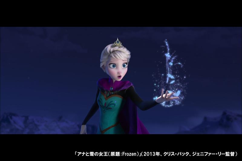 f:id:Norisaka:20200419184103j:plain