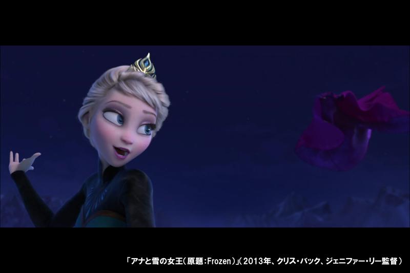 f:id:Norisaka:20200419184116j:plain