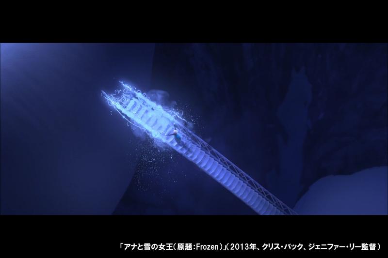 f:id:Norisaka:20200419184129j:plain