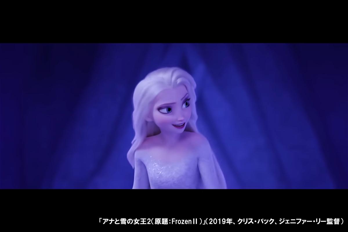 f:id:Norisaka:20200420130258j:plain