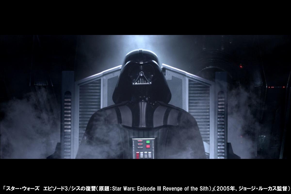 f:id:Norisaka:20200420150351j:plain