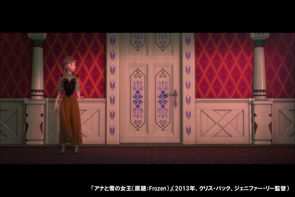 f:id:Norisaka:20200520173306j:plain