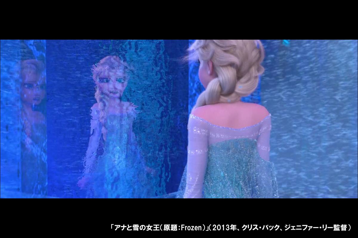 f:id:Norisaka:20200520181958j:plain