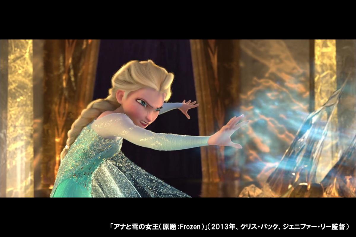 f:id:Norisaka:20200520190047j:plain