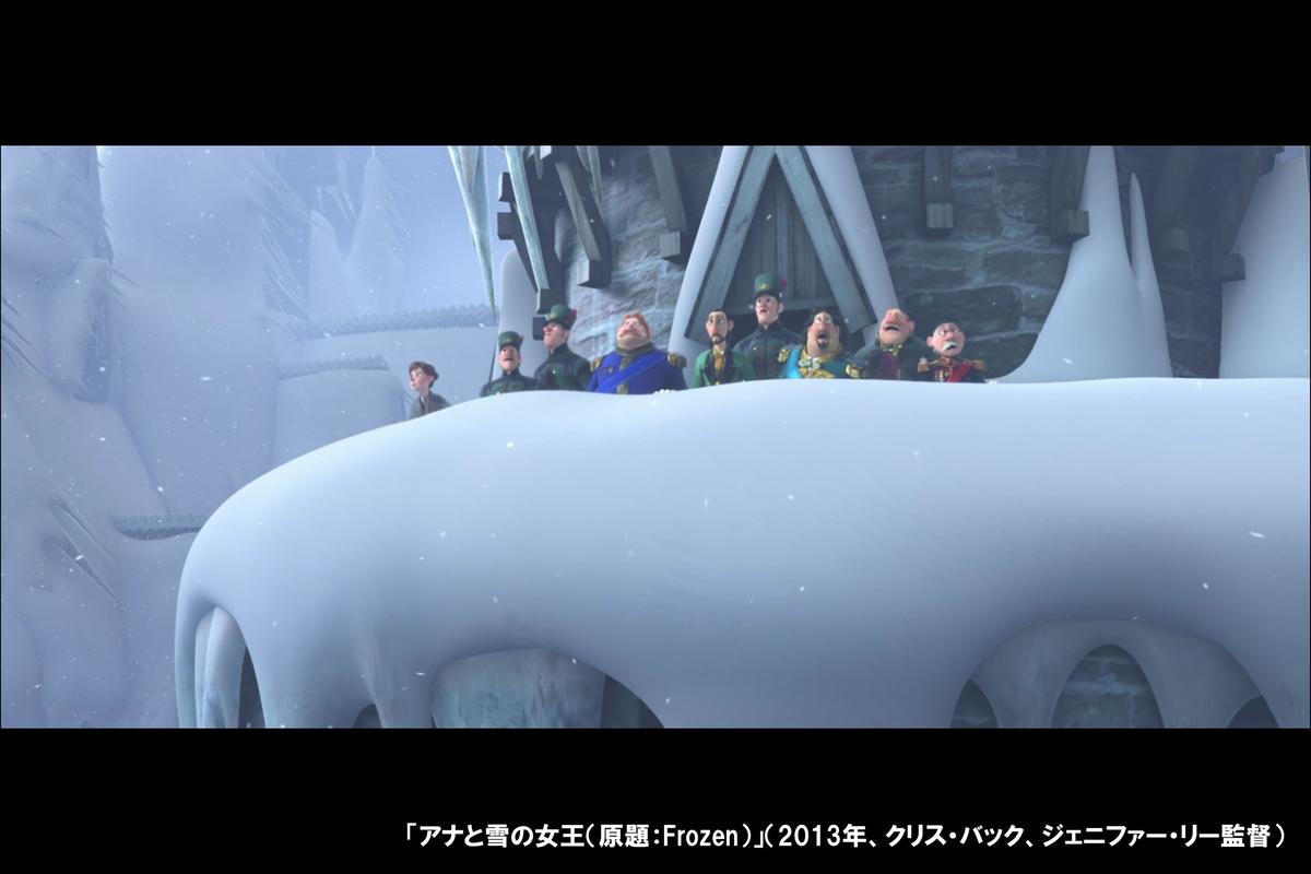 f:id:Norisaka:20200520193345j:plain