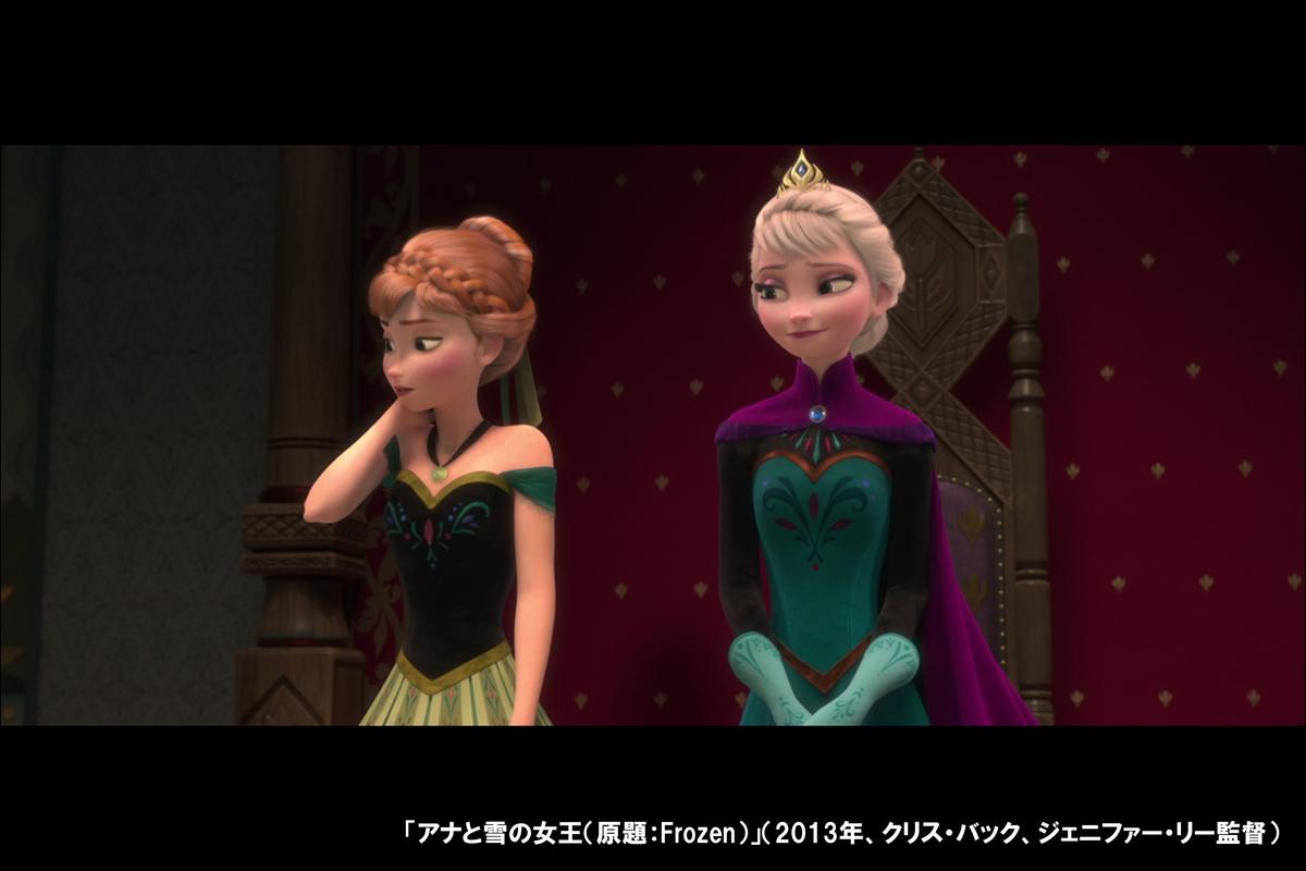 f:id:Norisaka:20200521151402j:plain