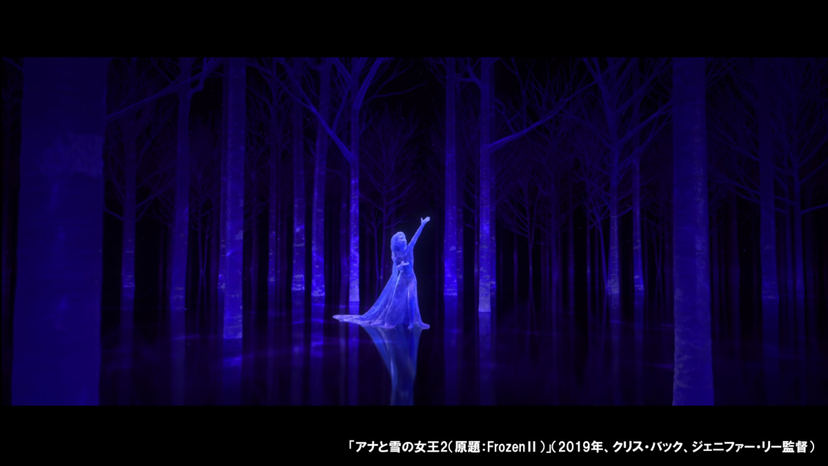 f:id:Norisaka:20200707164756j:plain