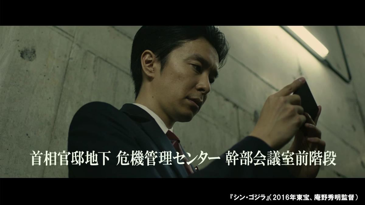 f:id:Norisaka:20200729223647j:plain