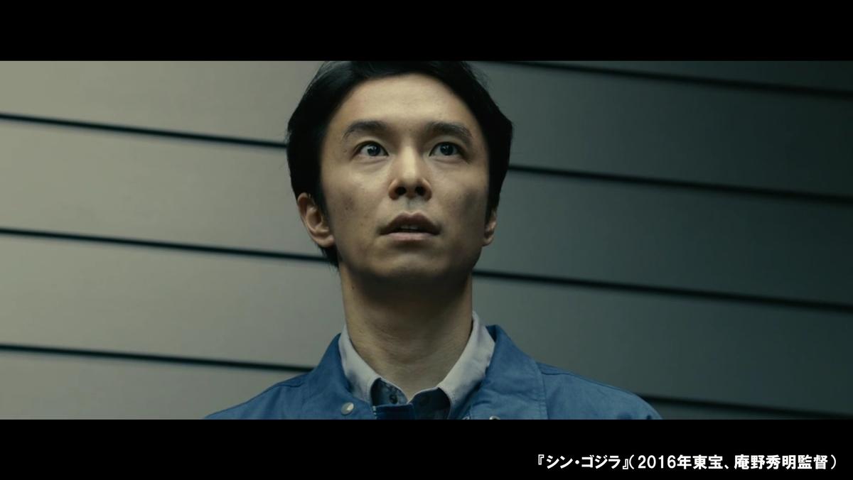 f:id:Norisaka:20200729224058j:plain