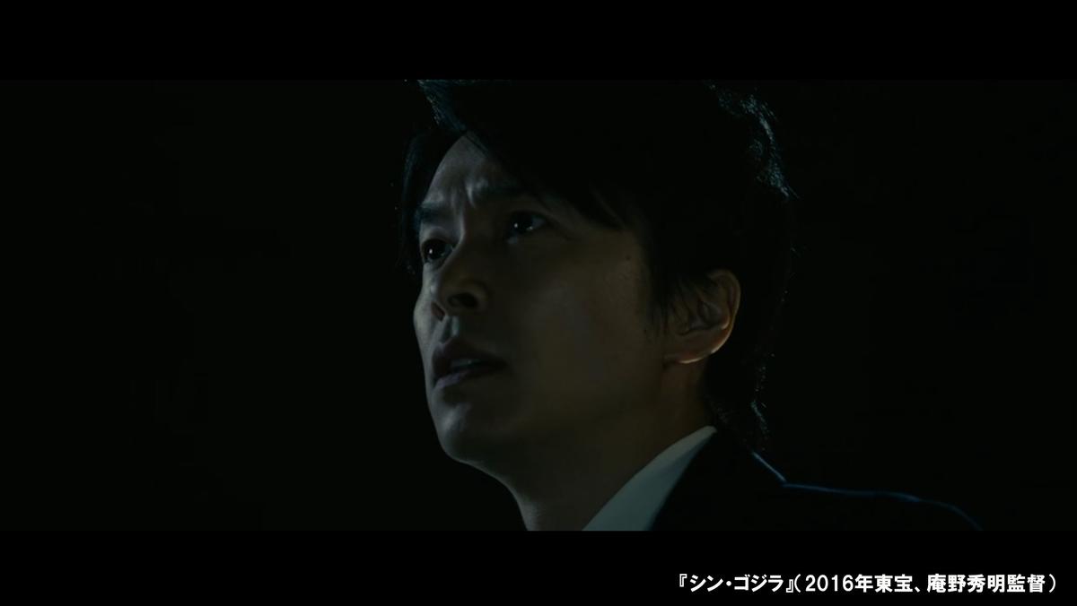 f:id:Norisaka:20200729230526j:plain