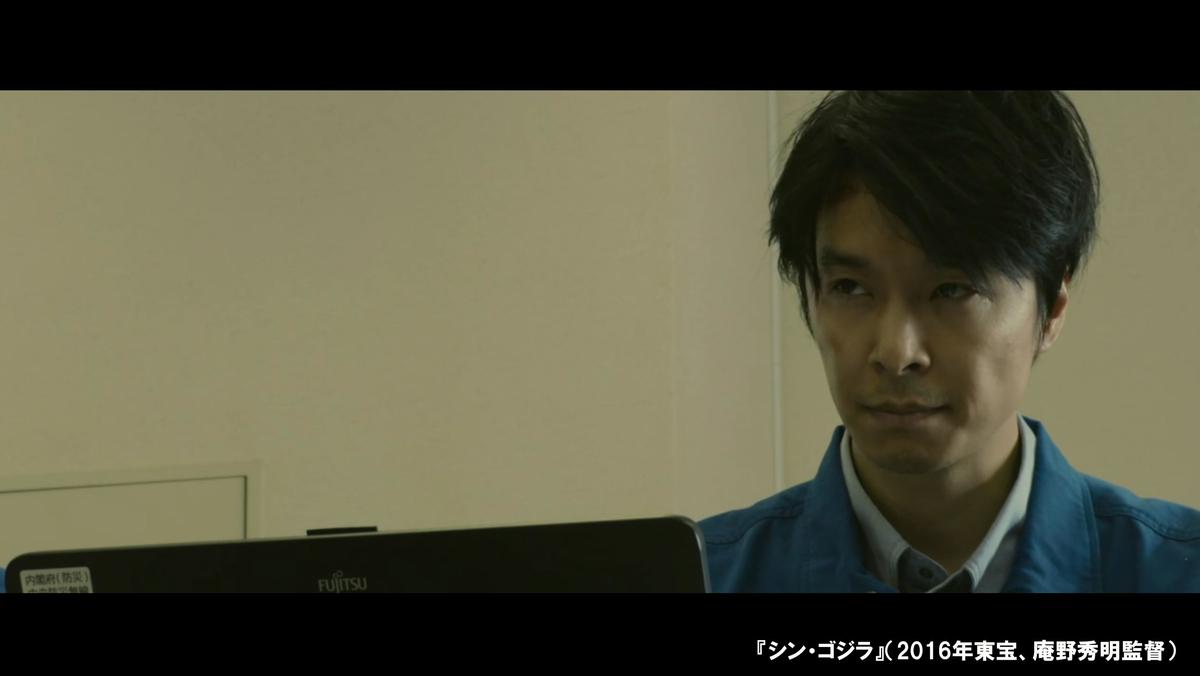 f:id:Norisaka:20200729232035j:plain