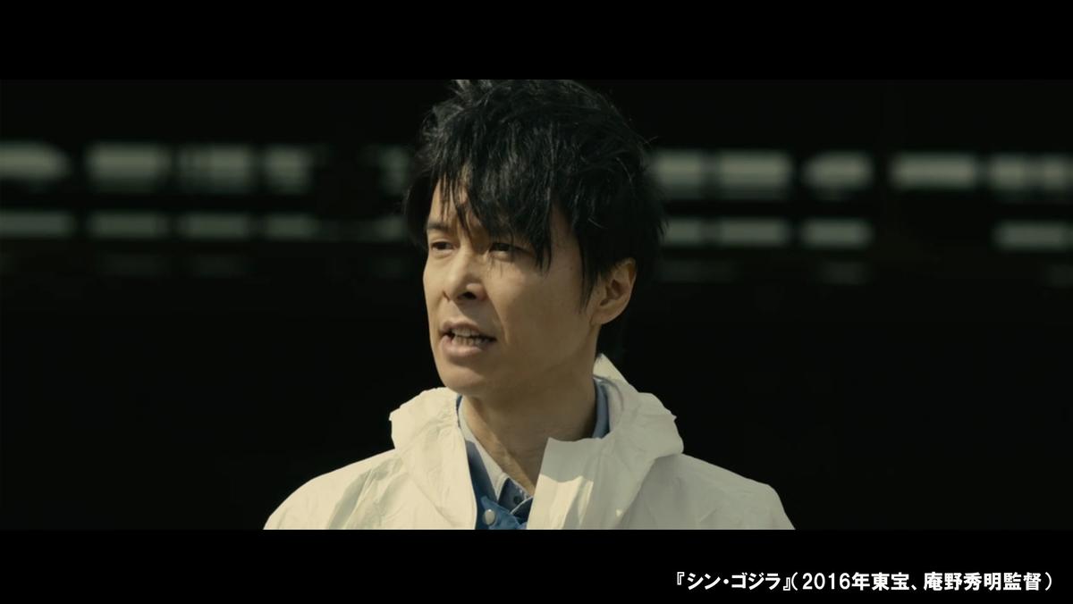 f:id:Norisaka:20200729232417j:plain