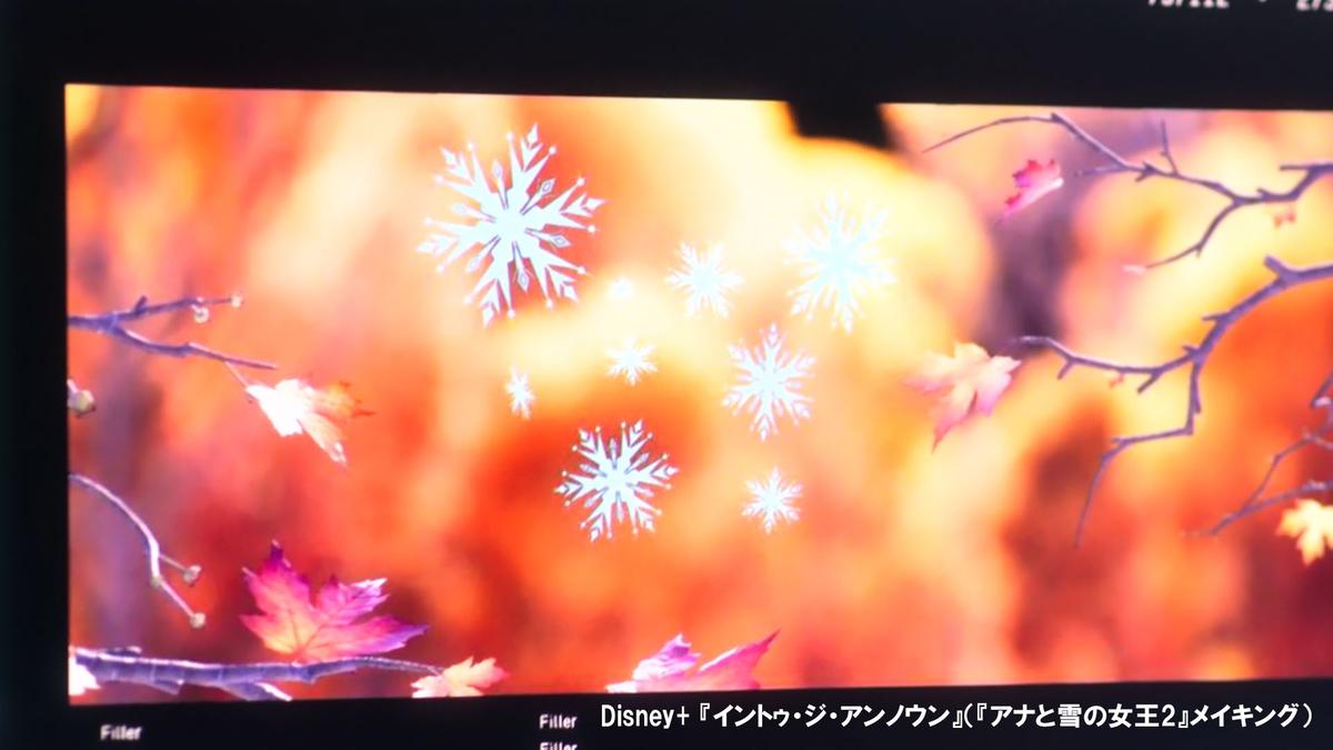 f:id:Norisaka:20200816230525j:plain