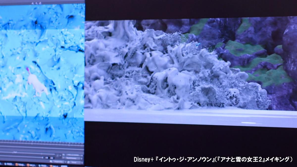 f:id:Norisaka:20200816233250j:plain