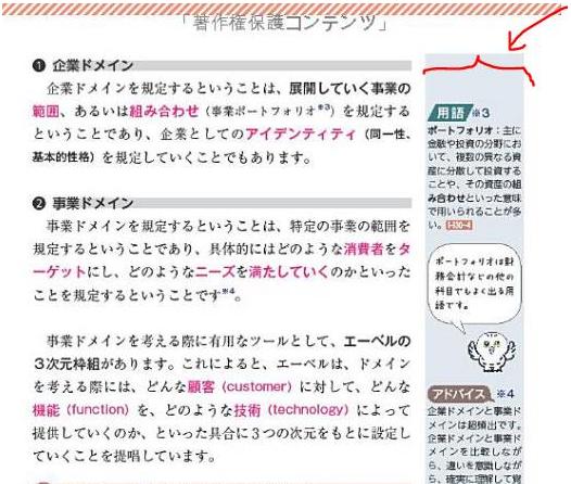 f:id:Noritamakun:20201202215832p:plain