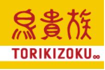 f:id:Noritamakun:20201205195954p:plain