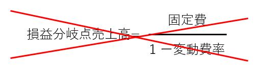 f:id:Noritamakun:20201208213714p:plain