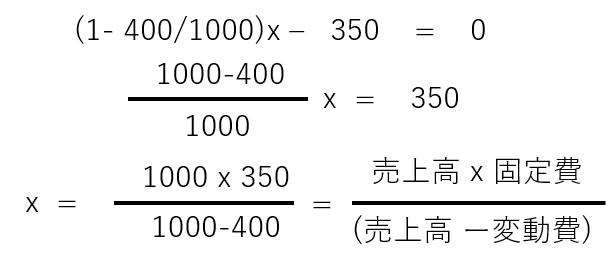 f:id:Noritamakun:20201208215423p:plain