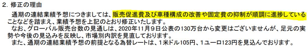 f:id:Noritamakun:20210204222808p:plain