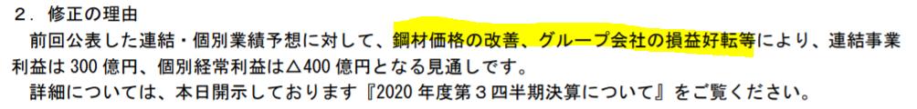 f:id:Noritamakun:20210206221526p:plain