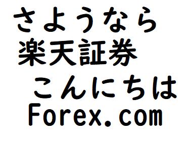 f:id:Norix7:20180630115512p:plain
