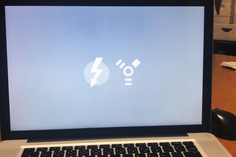 Mac Book Pro 2015 リカバリーモード画面