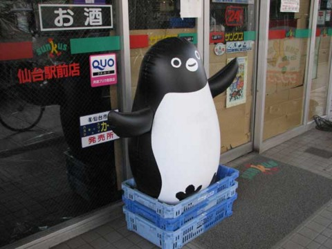 f:id:Noriyuki:20110314195345j:image