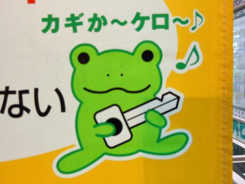 f:id:Noriyuki:20120324210454j:image