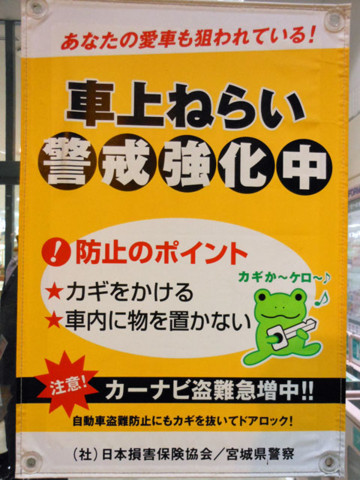 f:id:Noriyuki:20120324210455j:image