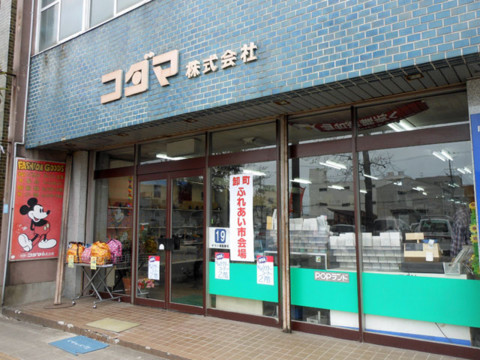 f:id:Noriyuki:20120422133041j:image