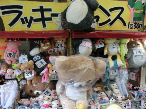 f:id:Noriyuki:20130806235639j:image