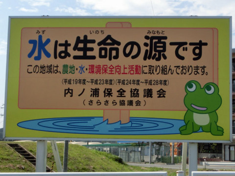 f:id:Noriyuki:20140803210638j:image