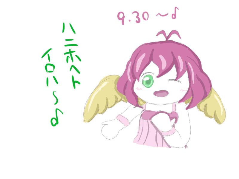 f:id:Norka:20191202232502j:plain