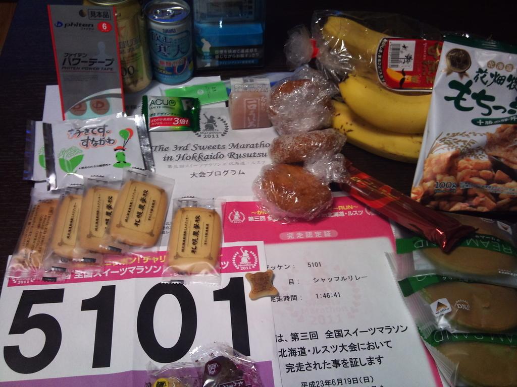 2011.06.19_スイーツマラソン