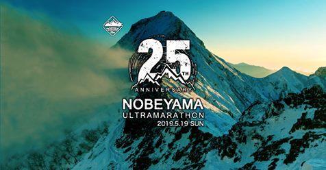 20190519_野辺山ウルトラ
