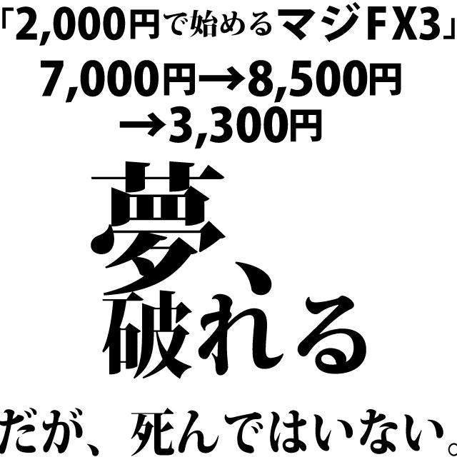 20118012904.jpg