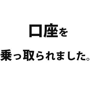 2017030505.jpg