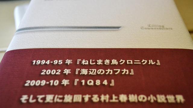 2017032002.jpg