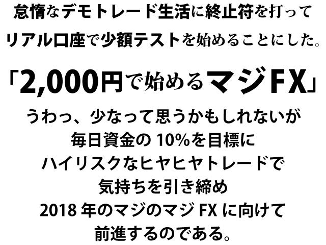 2017080701.jpg