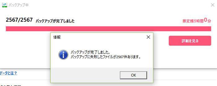 2017112505.JPG