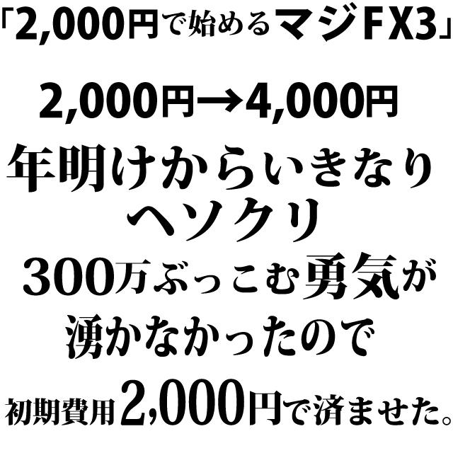 201801101.jpg