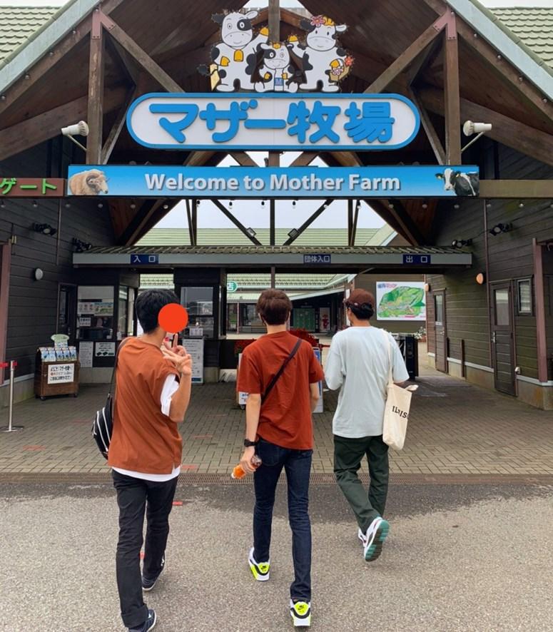 f:id:Nozawa_nA:20200916170613j:plain