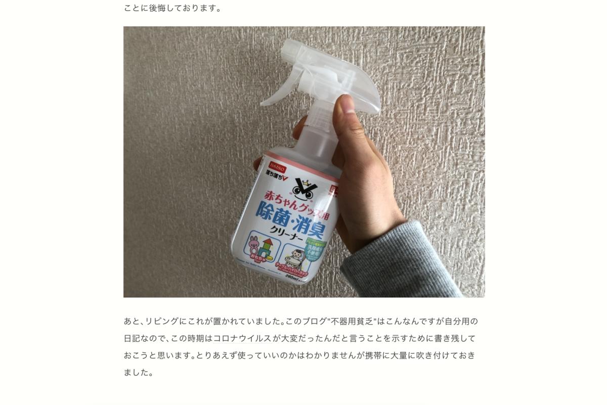 f:id:Nozawa_nA:20210127143353p:plain